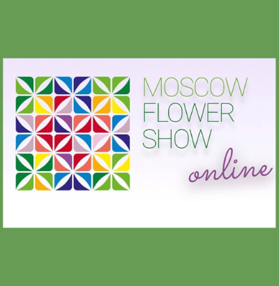 KLC Alumnus and Current Students Win at Moscow Flower Show: Online!